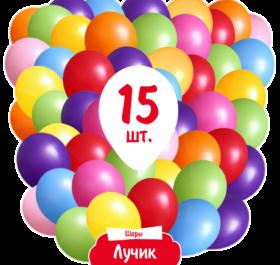 15assorti