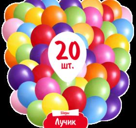 20assorti