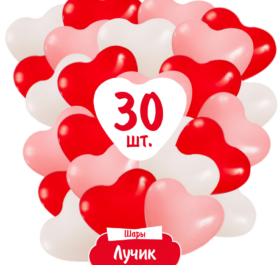 30serdca
