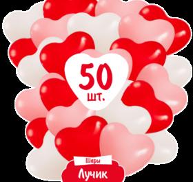50serdca