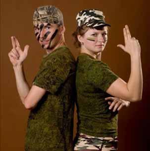 военная вечеринка